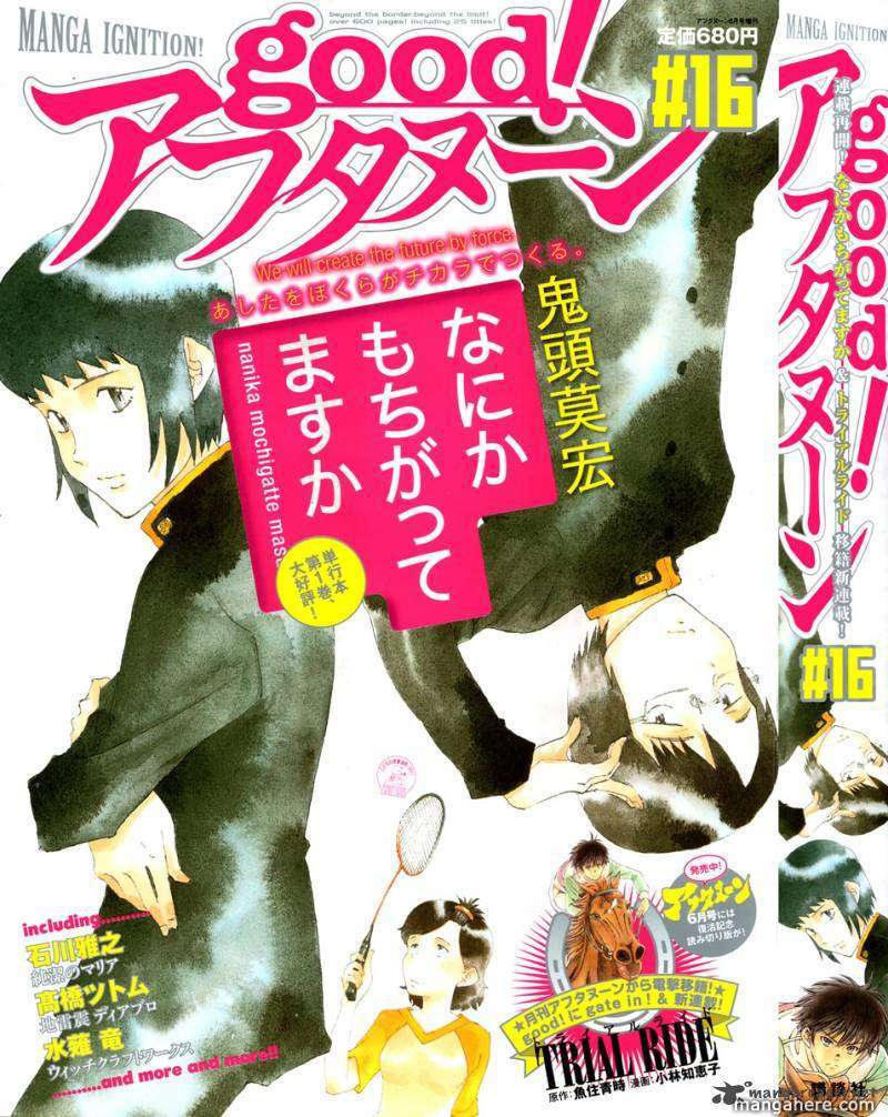 Nanika Mochigatte Masuka 8 Page 1