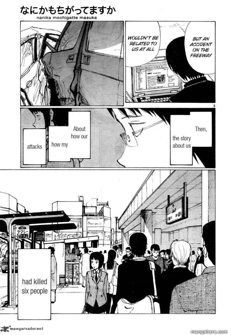 Nanika Mochigatte Masuka 8 Page 4