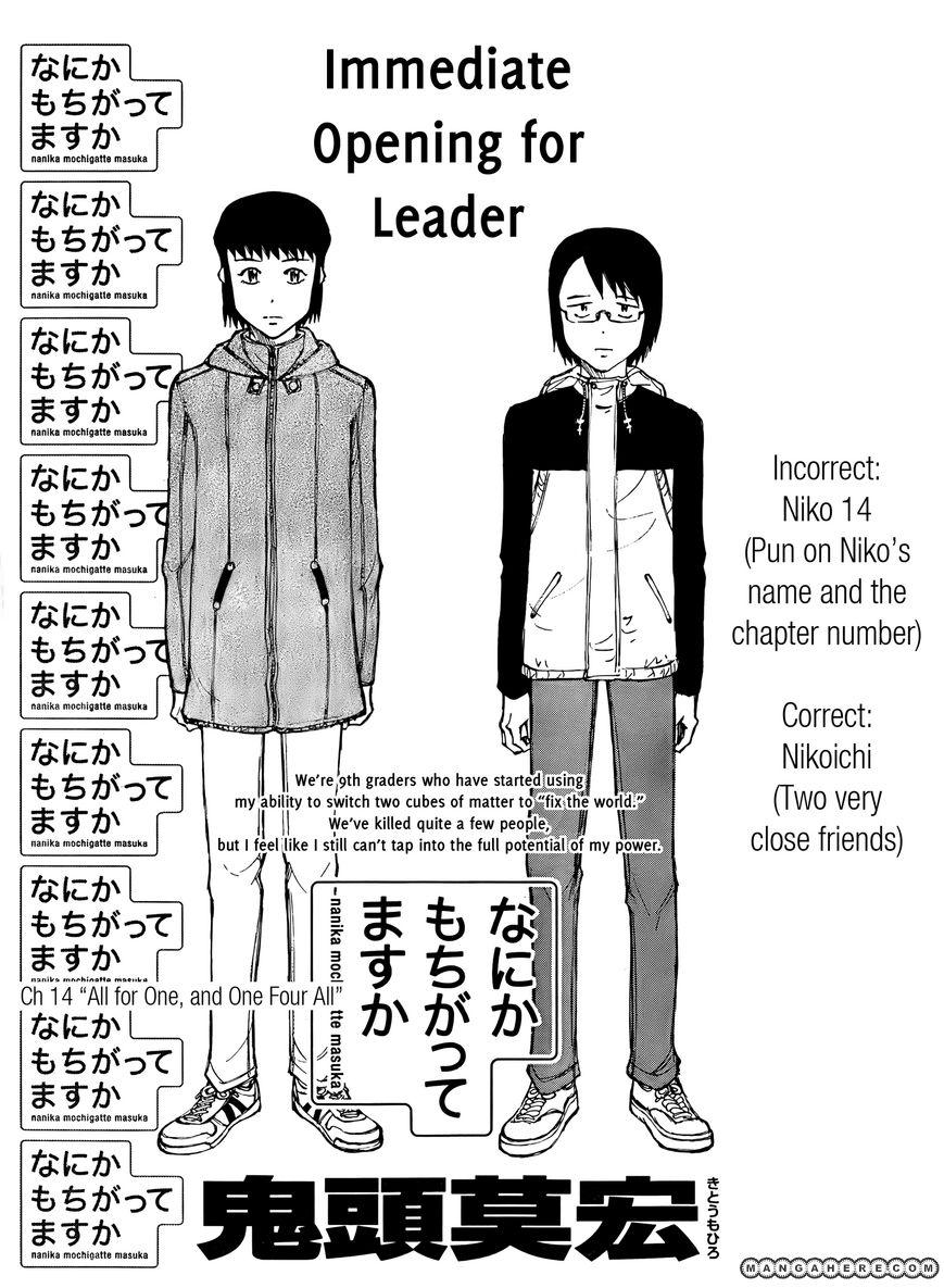 Nanika Mochigatte Masuka 14 Page 1