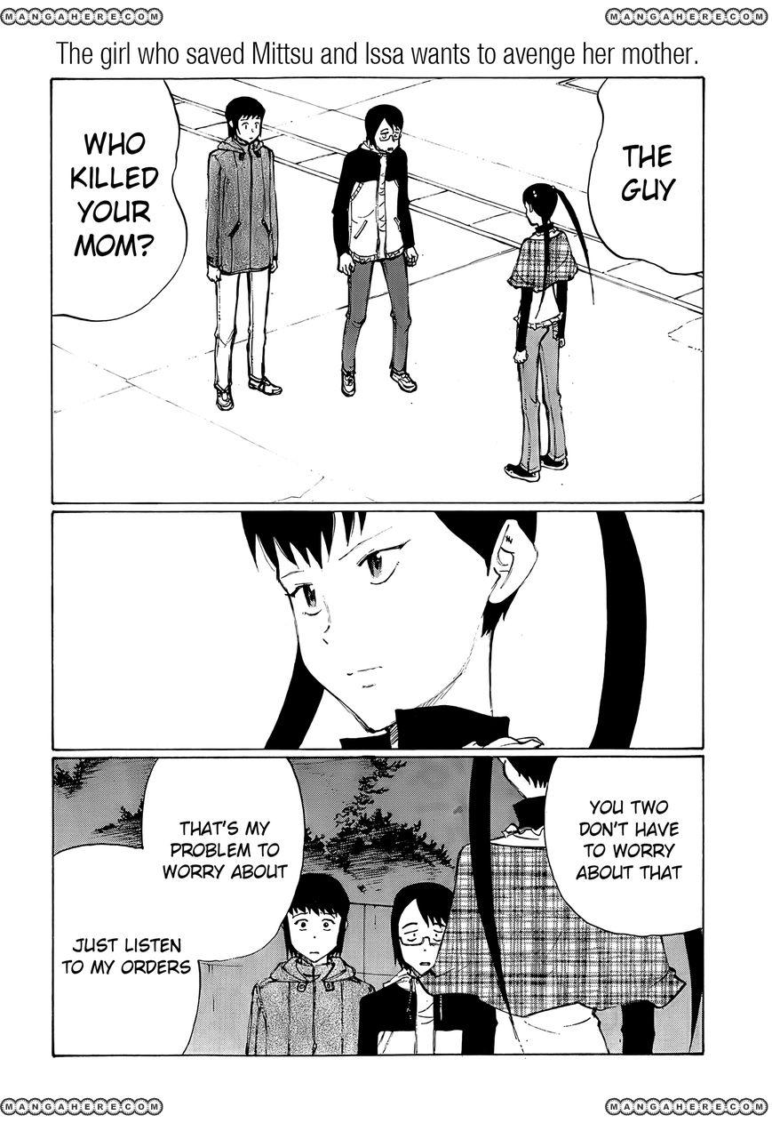 Nanika Mochigatte Masuka 15 Page 2