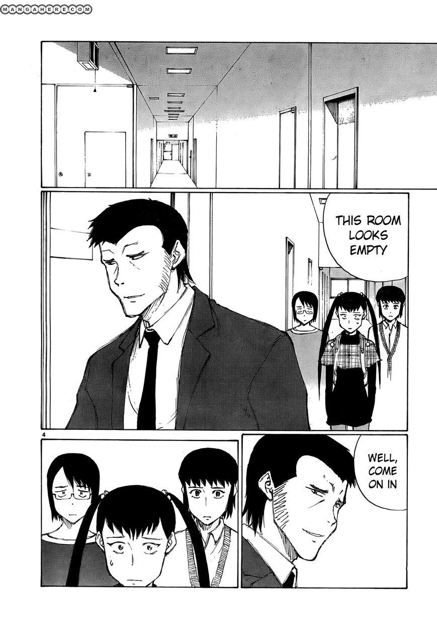 Nanika Mochigatte Masuka 17 Page 4