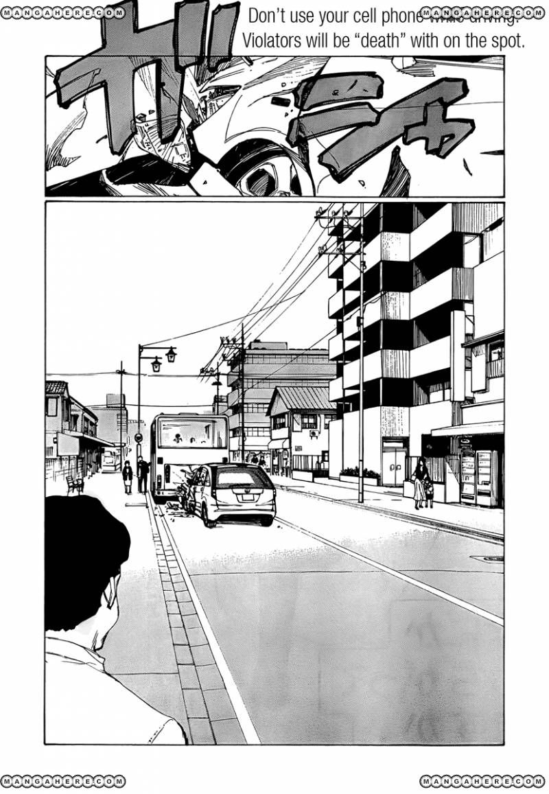 Nanika Mochigatte Masuka 18 Page 2