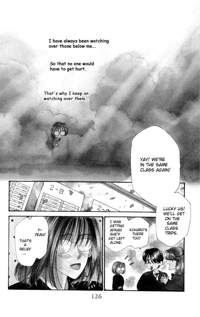Kare Kano 3.1 Page 2