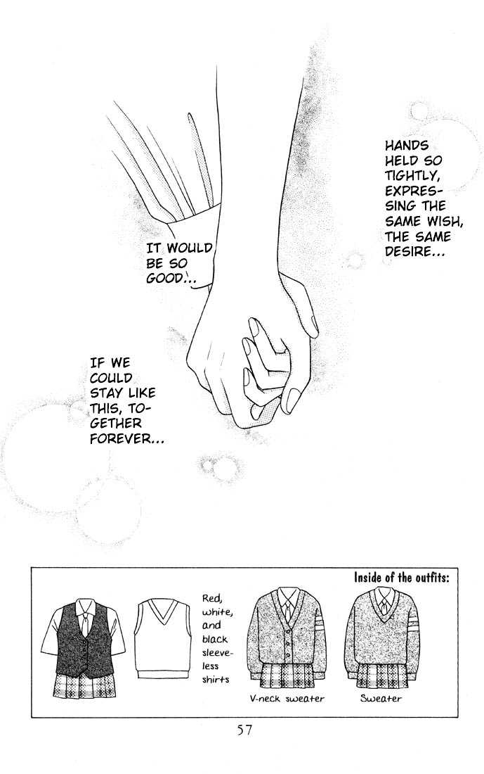 Kare Kano 5 Page 3