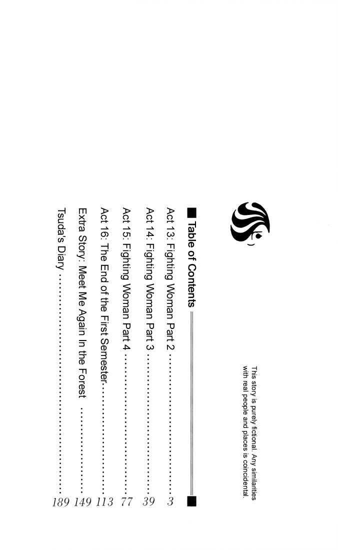 Kare Kano 13 Page 3