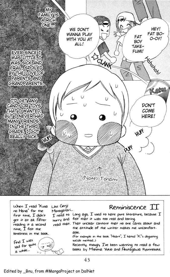 Kare Kano 28 Page 3