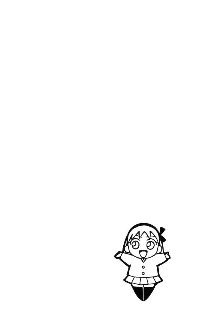 Kare Kano 31 Page 2
