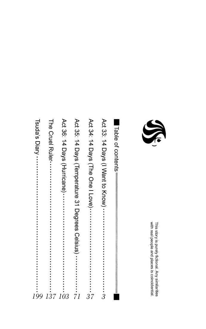 Kare Kano 33 Page 2