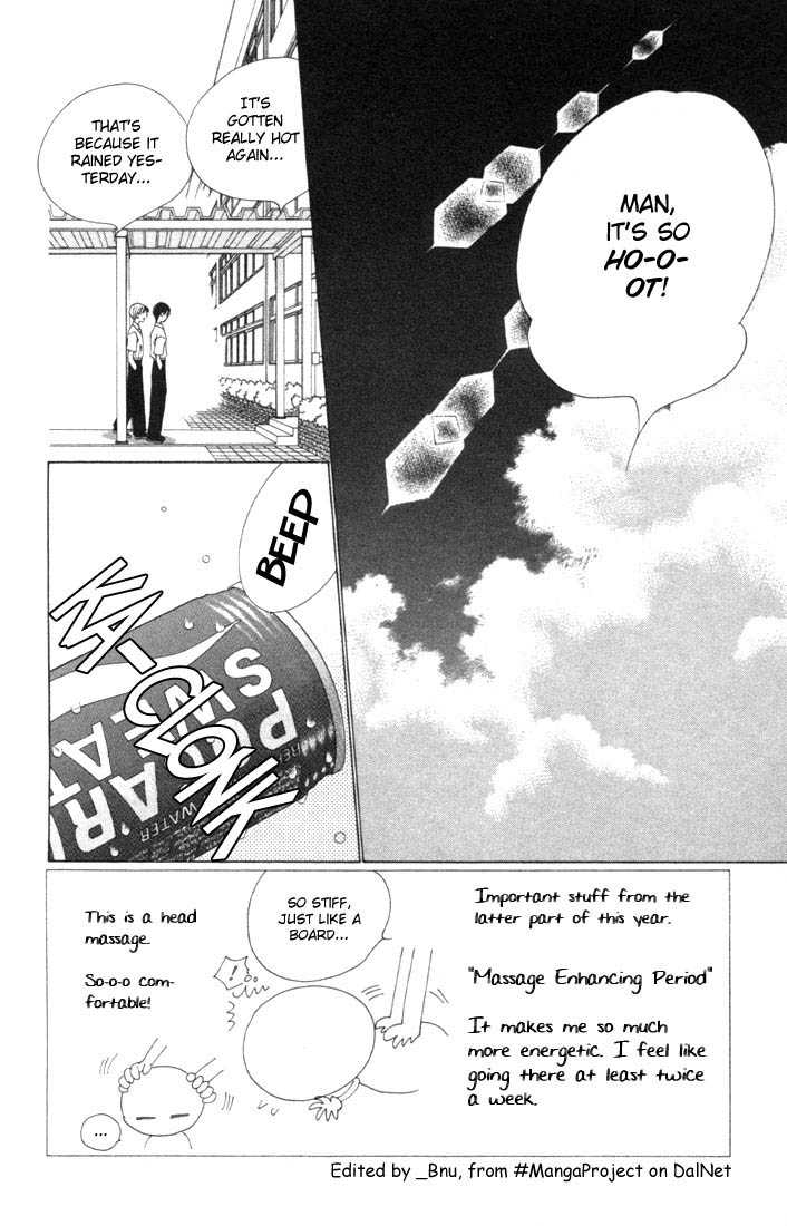 Kare Kano 35 Page 2