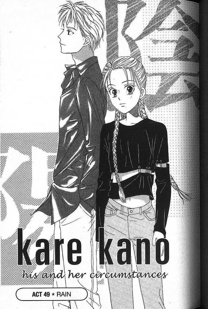 Kare Kano 49 Page 1
