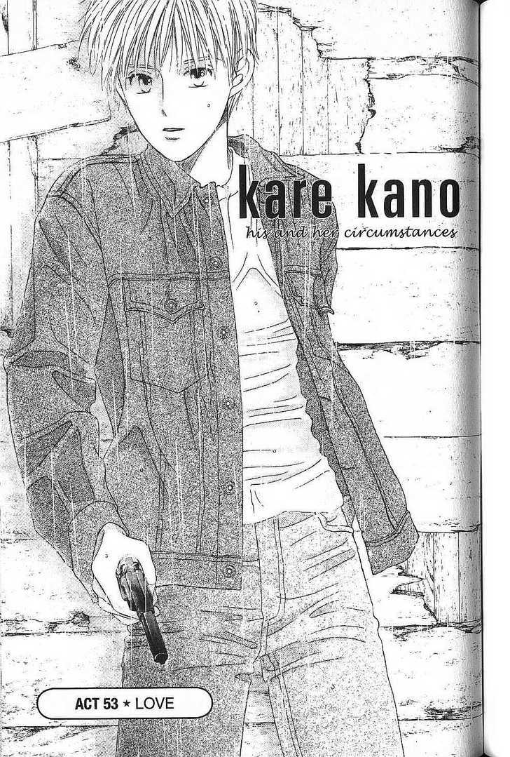 Kare Kano 53 Page 1