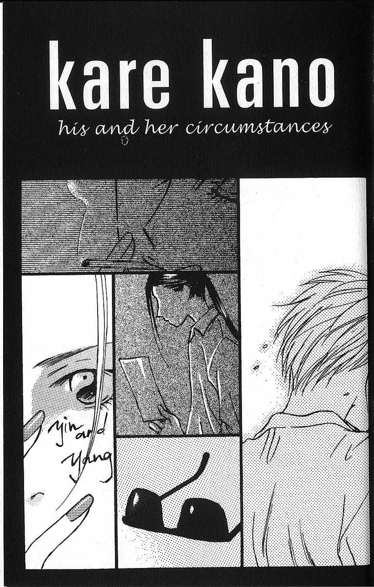 Kare Kano 54 Page 1