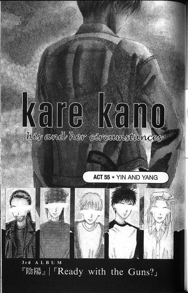Kare Kano 55 Page 1