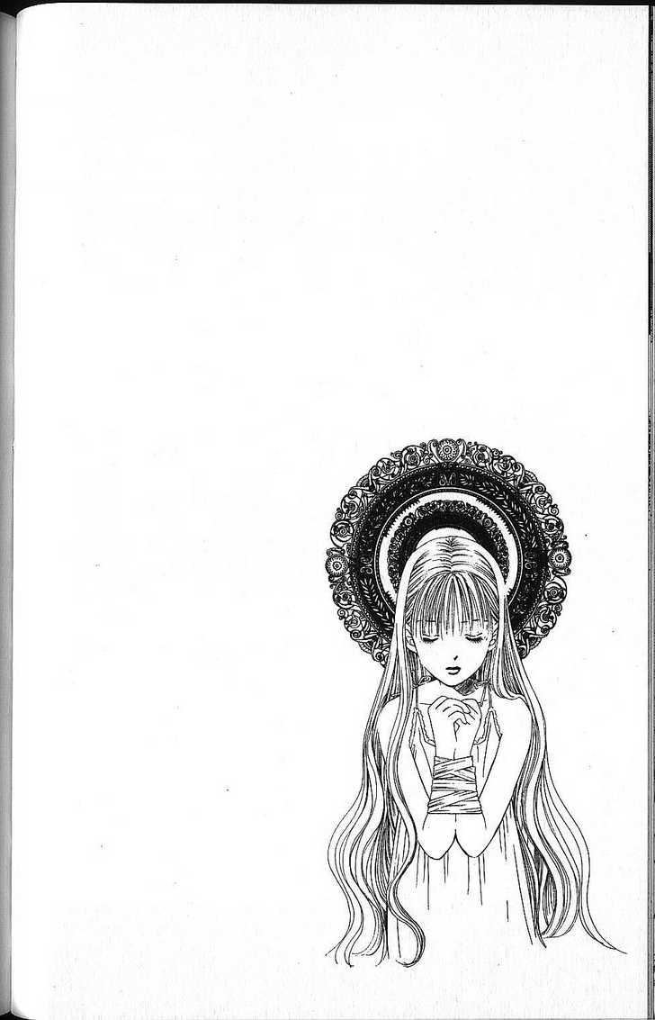 Kare Kano 55 Page 2