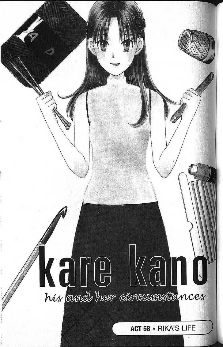 Kare Kano 58 Page 1