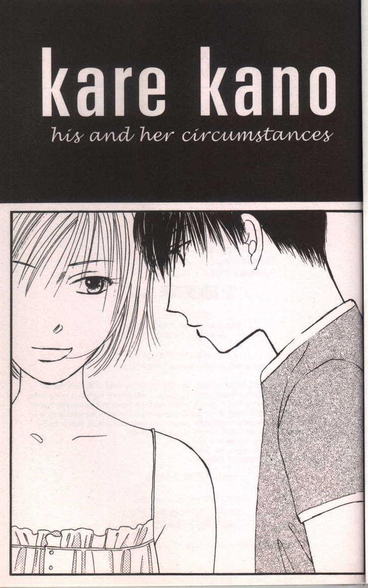 Kare Kano 59 Page 1