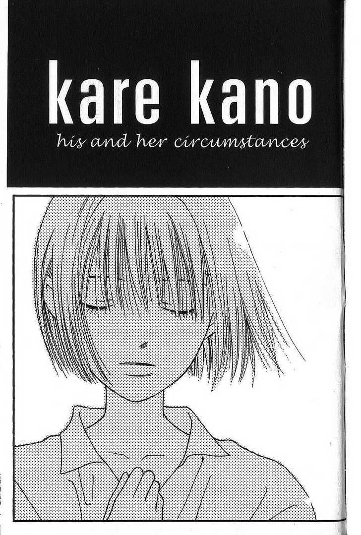 Kare Kano 64 Page 1