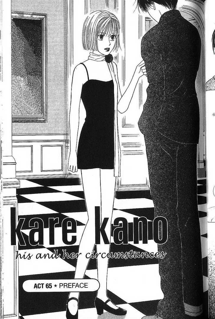 Kare Kano 65 Page 1
