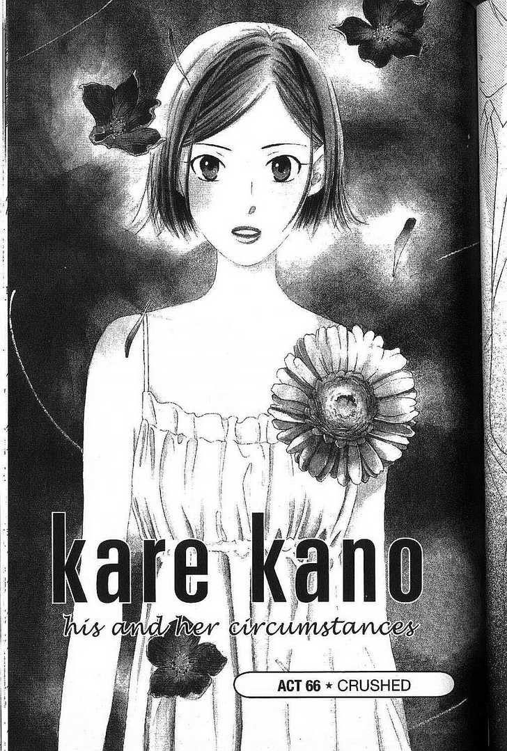 Kare Kano 66 Page 1