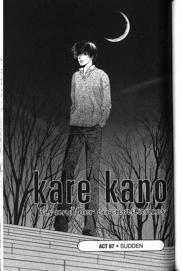 Kare Kano 67 Page 1