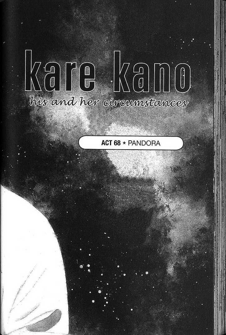 Kare Kano 68 Page 1