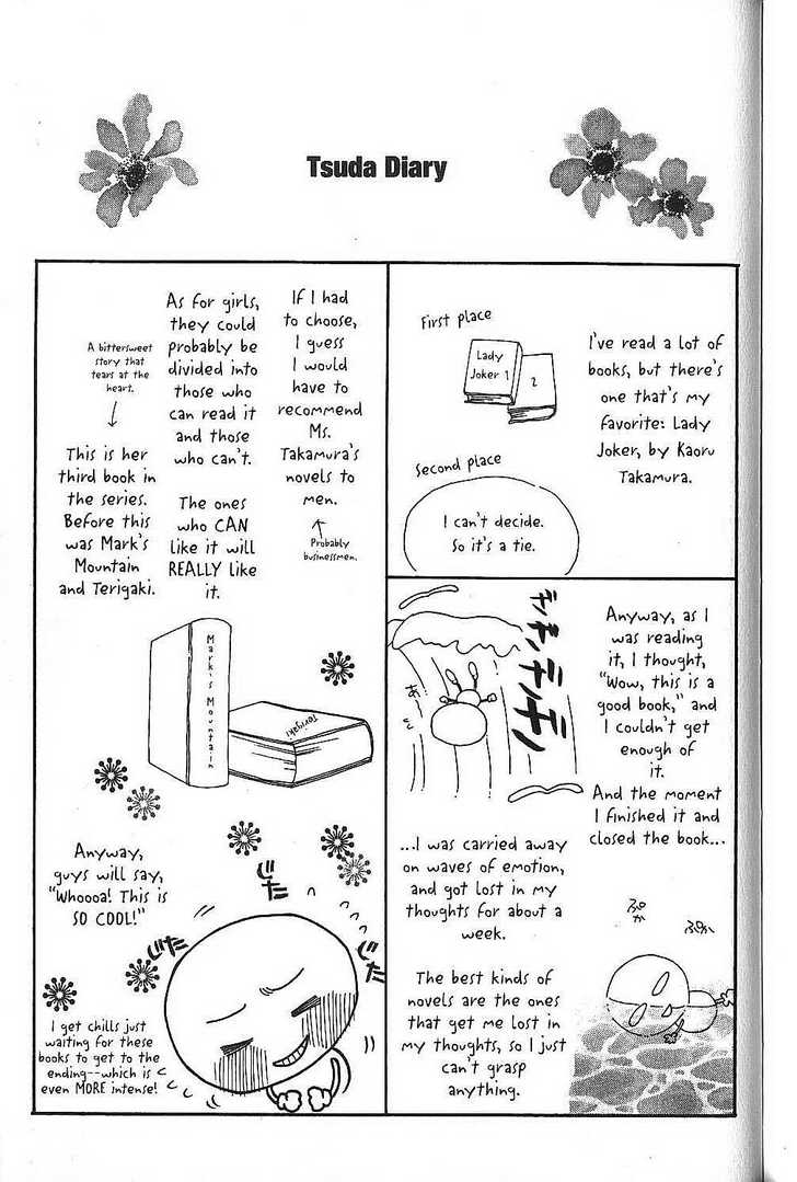 Kare Kano 68.1 Page 1