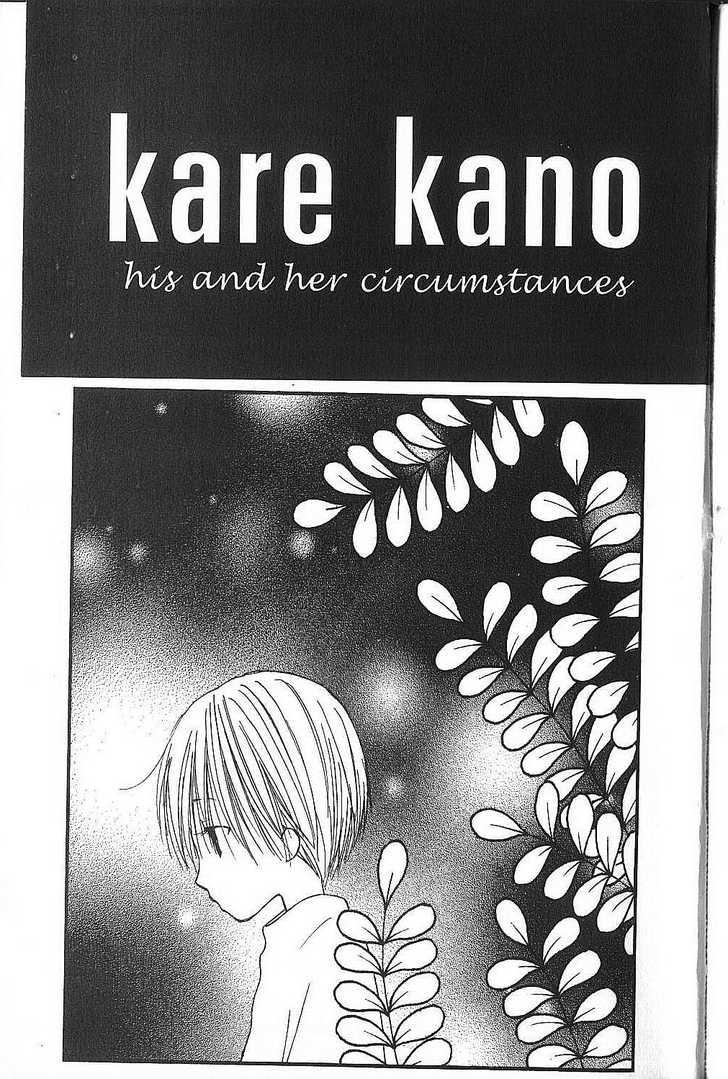Kare Kano 69 Page 1