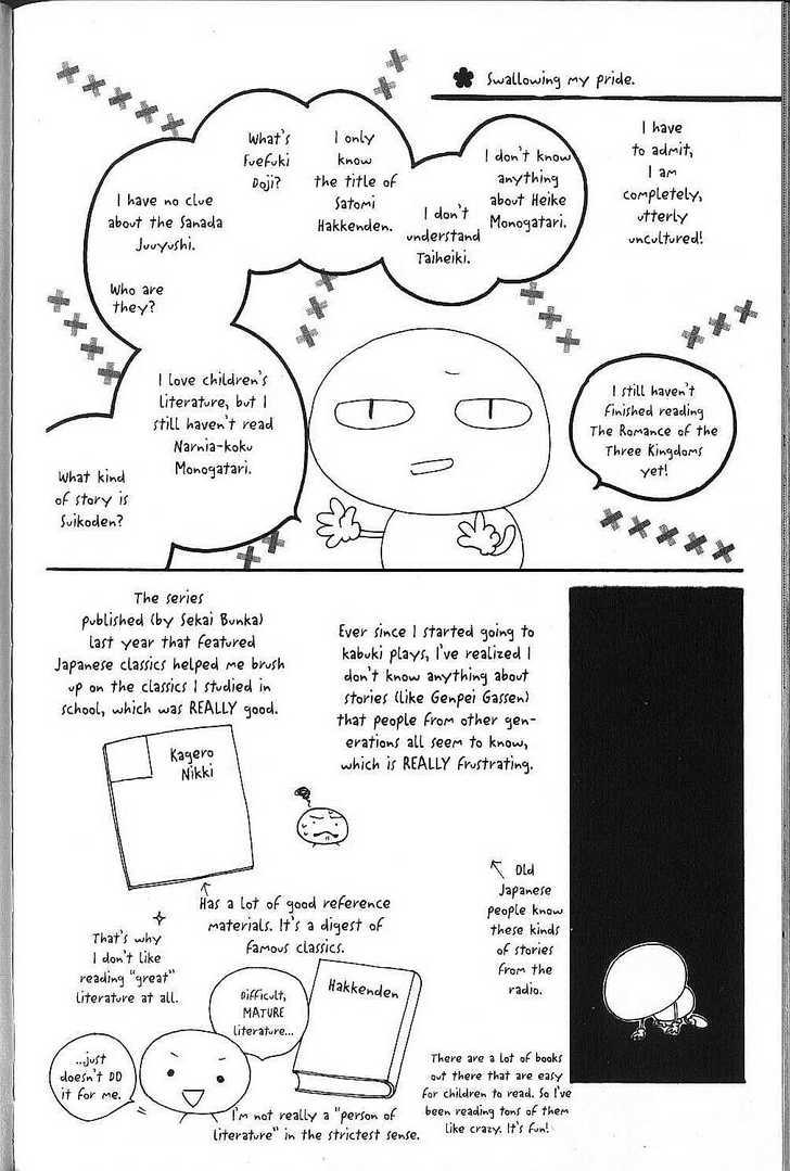 Kare Kano 73.1 Page 2