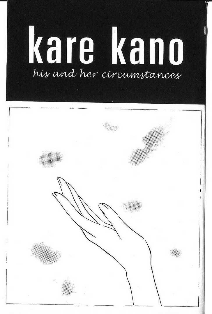 Kare Kano 74 Page 1