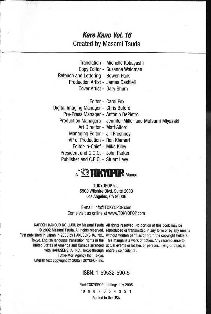 Kare Kano 74 Page 2