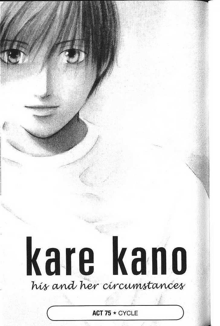 Kare Kano 75 Page 1