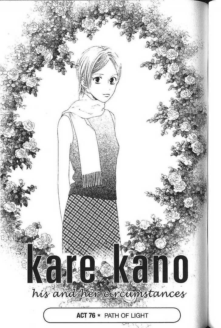 Kare Kano 76 Page 1