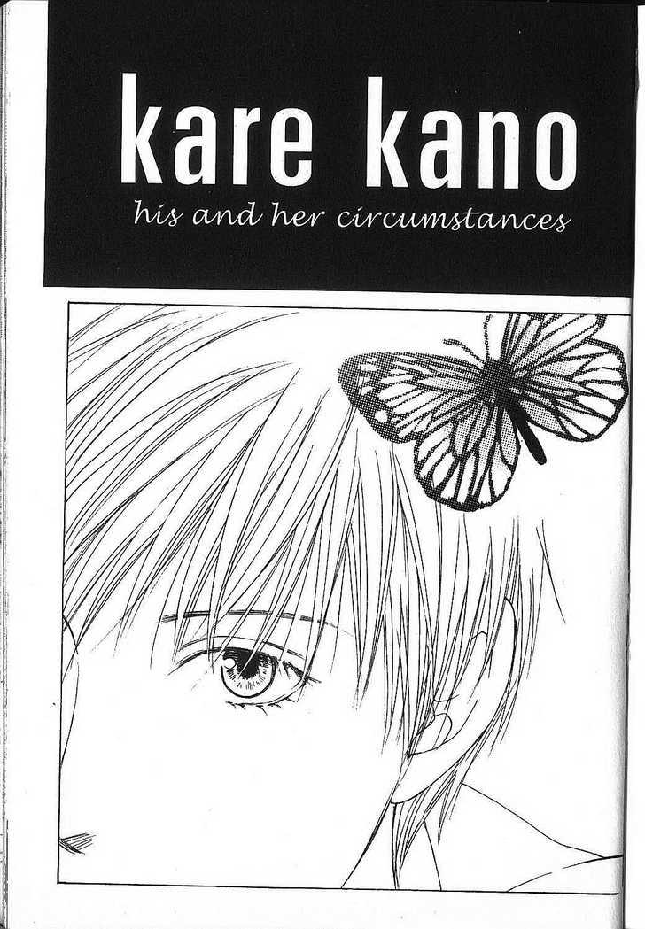Kare Kano 0.1 Page 1
