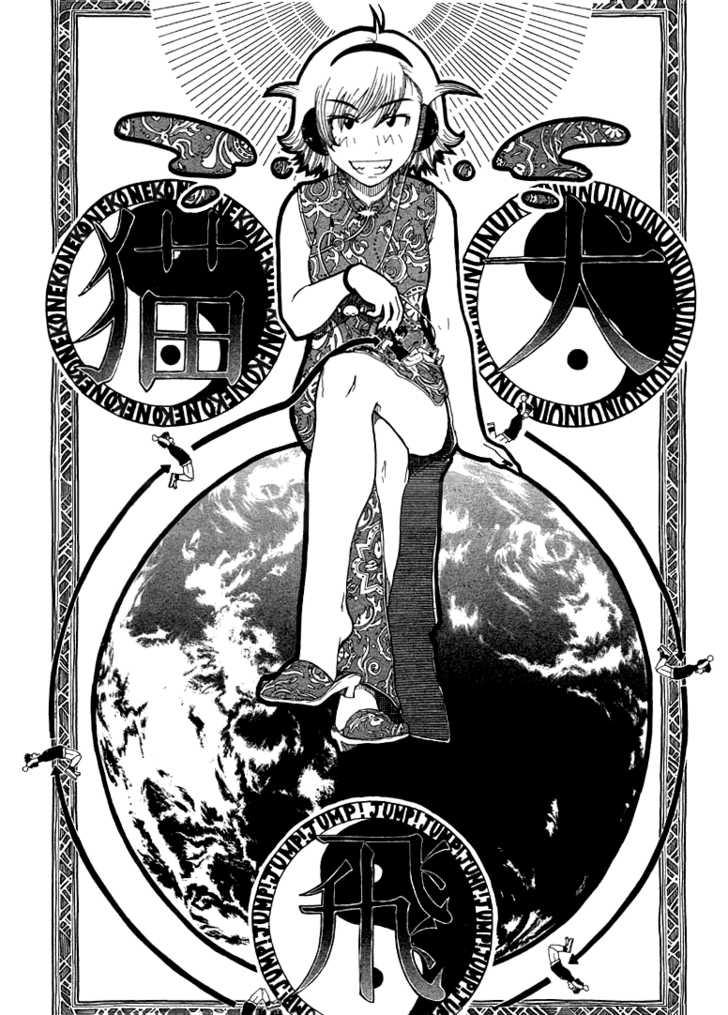 Inu Neko Jump 5 Page 2