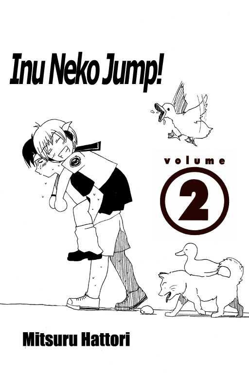 Inu Neko Jump 9 Page 2