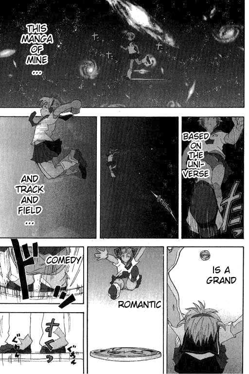 Inu Neko Jump 16 Page 1