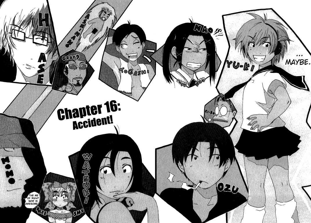 Inu Neko Jump 16 Page 2