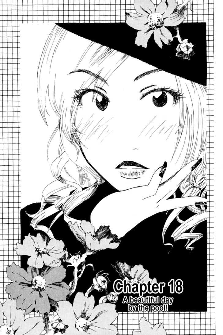 Inu Neko Jump 18 Page 1