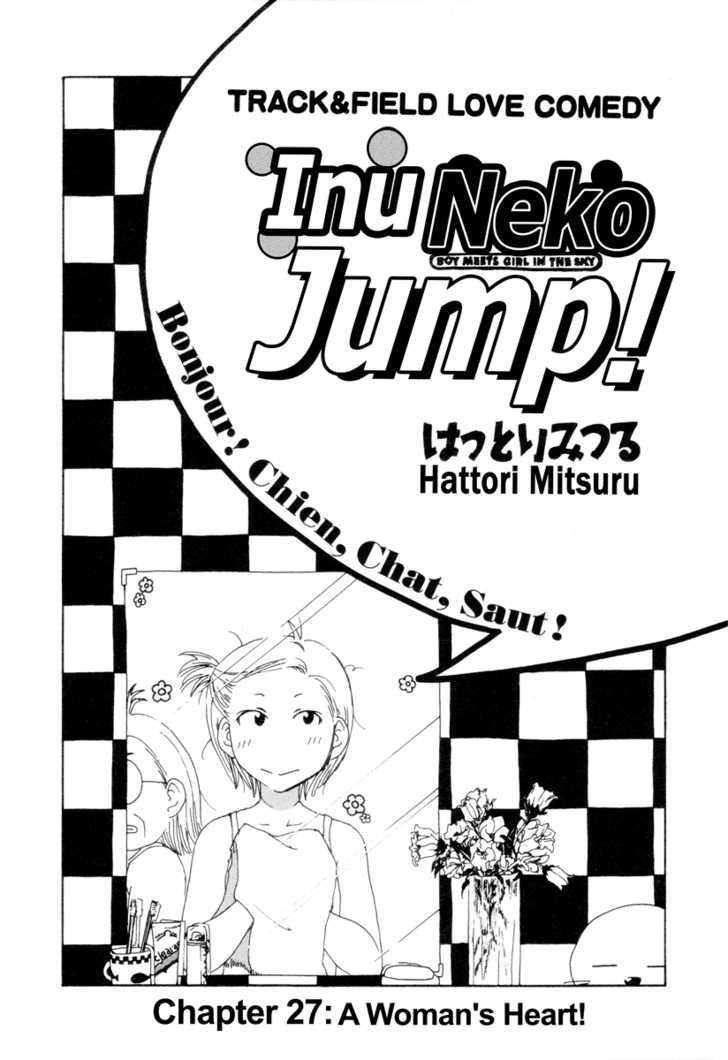 Inu Neko Jump 27 Page 1