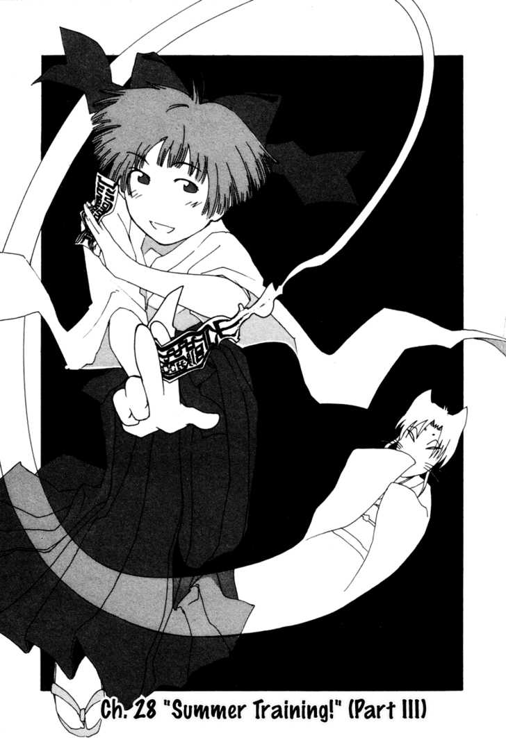 Inu Neko Jump 30 Page 1
