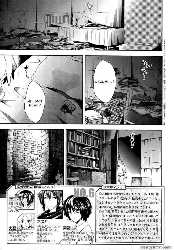 No. 6 4 Page 2