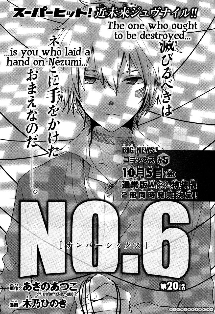 No. 6 20 Page 2