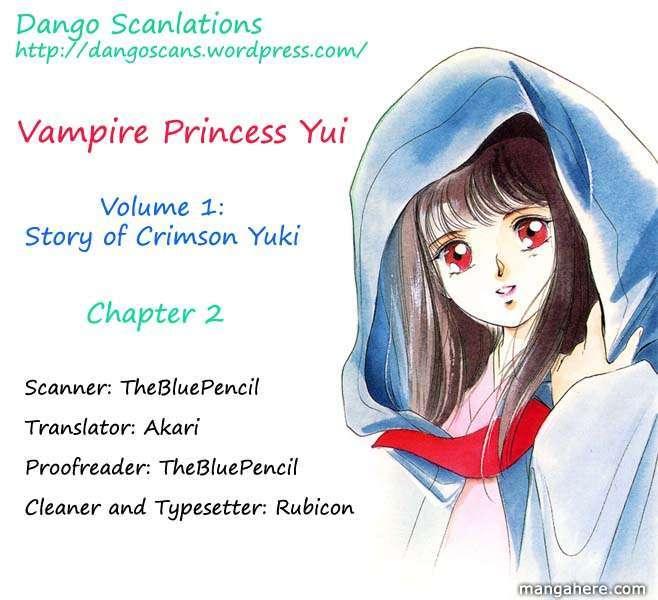 Vampire Princess 2 Page 1