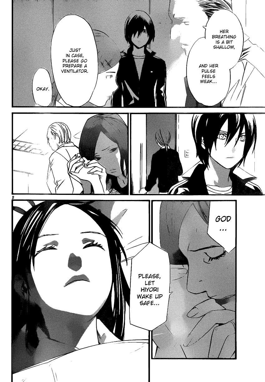 Noragami 18 Page 2