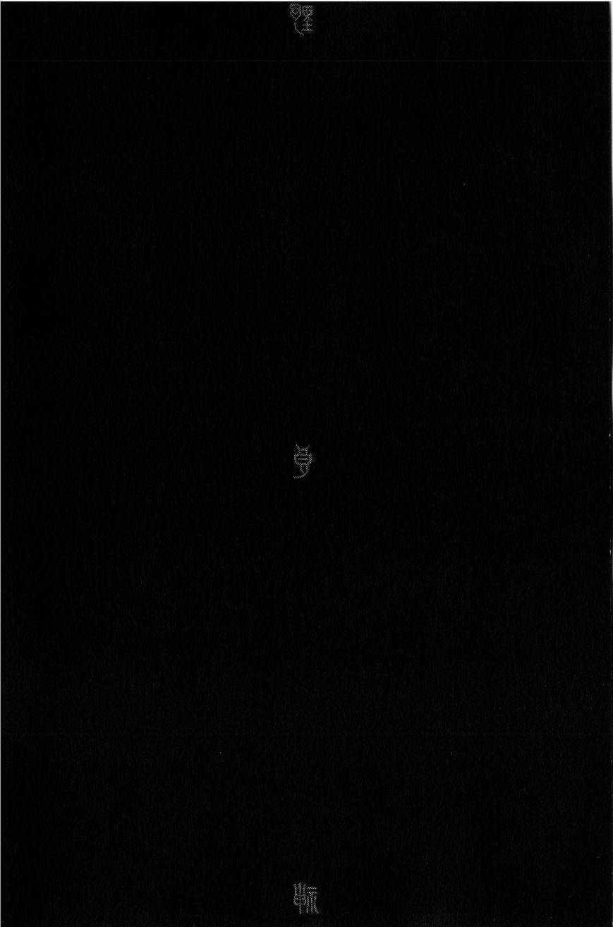 Noragami 35 Page 1