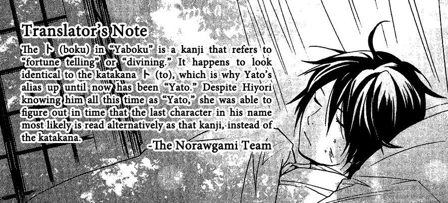 Noragami 38 Page 2