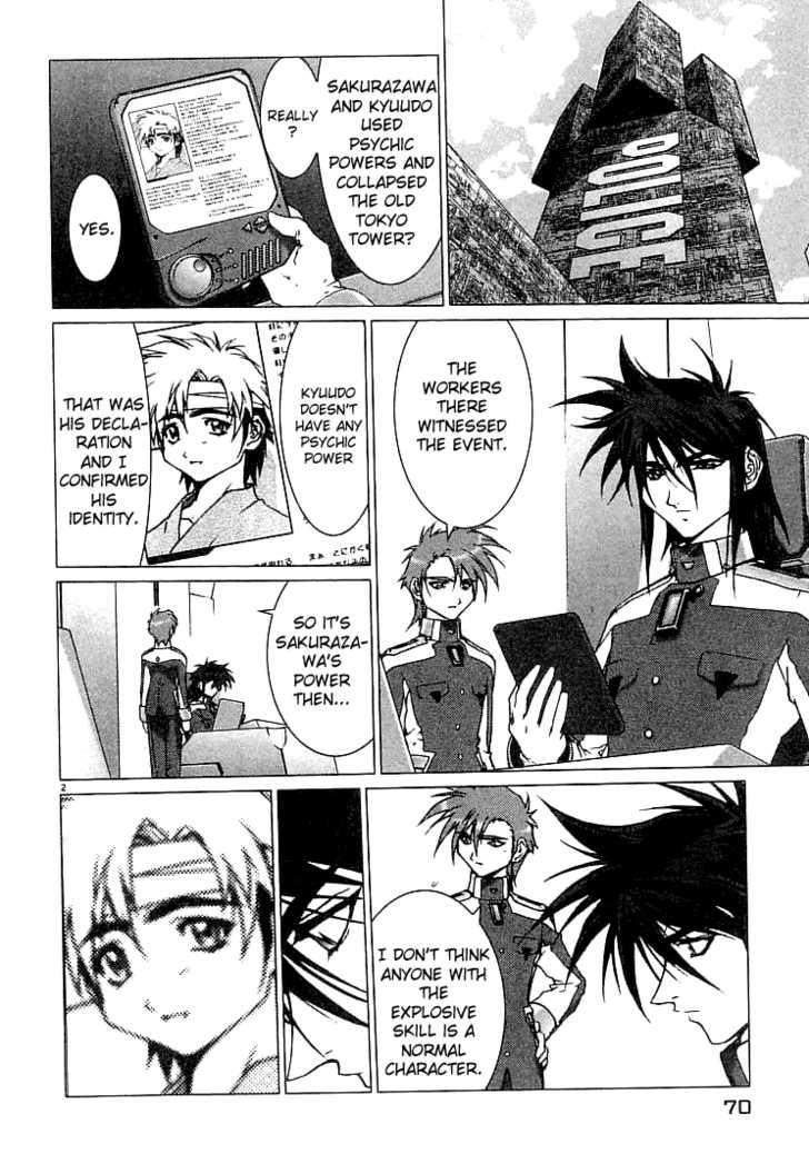 Psycho Trader Chinami 9 Page 2