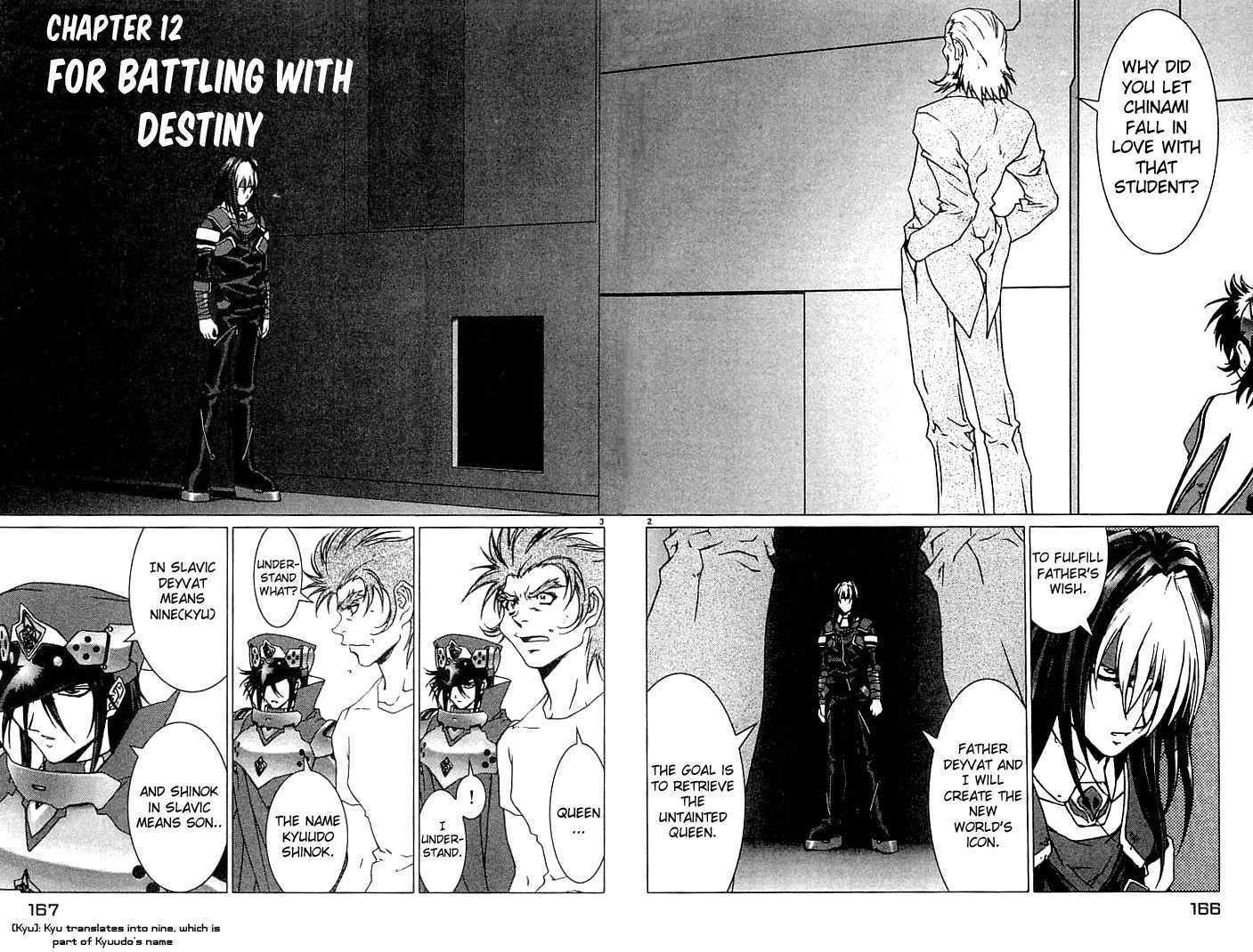 Psycho Trader Chinami 12 Page 3