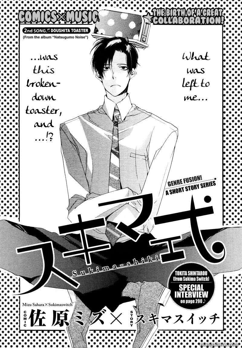 Sukima Shiki 2 Page 2
