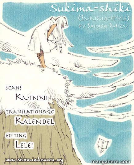 Sukima Shiki 4 Page 1